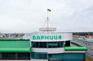 Darnitsa Joined the Ukrainian Trade and Business Association