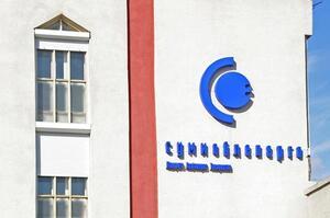 Керівництво «Сумиобленерго» вивело у тінь понад 80 млн грн