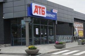 Держпродспоживслужба не виявила порушень протиепідемічних заходів в «АТБ» - Ляшко