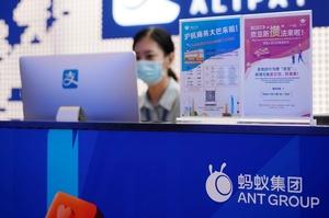 Китайська Ant стане фінансовою холдинговою компанією в рамках примусової реорганізації