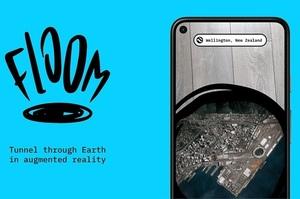 Google розробив додаток, який доводить, що Земля кругла