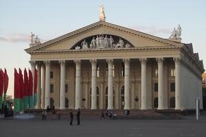Білорусь заборонила ввезення продукції Nivea – компанія відмовилася спонсорувати чемпіонат