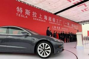 Ніякого шпигунства: дані з електрокарів Tesla в Китаї будуть зберігатися всередині країні
