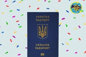 Український закордонний паспорт піднявся на 35 місце у рейтингу паспортів світу