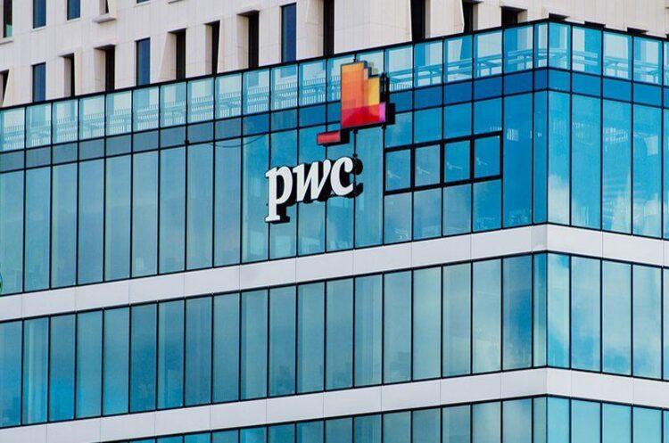 Уряд затвердив PwC аудитором для перевірки звітності «Нафтогазу» за 2021-2022 роки