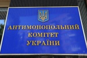 Антимонопольний комітет виступив проти законодавчого регулювання інтерчейнджу