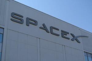SpaceX залучила $1,16 млрд у вигляді акціонерного капіталу