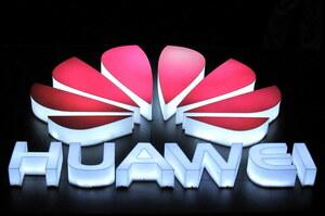 Huawei запланувала запустити 6G до 2030 року