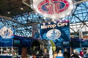 Контрольний пакет «Мотр Січ» був проданий в офшорах за більш ніж $700 млн - Арахамія