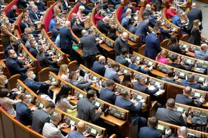 ВР у першому читанні схвалила законопроект про позбавлення волі за недостовірне декларування