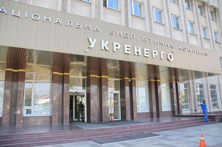 Верховна Рада прийняла закон про сертифікацію «Укренерго»