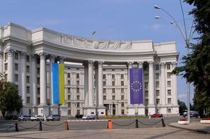 МЗС України висловило протест у зв'язку з обмеженням Росією судноплавства в Чорному морі