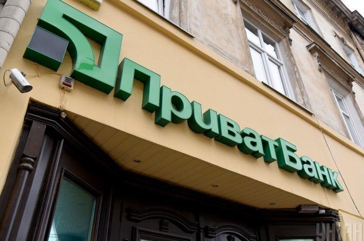 ПриватБанк найближчим часом виставлять на продаж – Шевченко