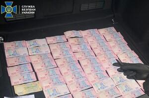 СБУ викрила корупційну схему в Одеській залізниці