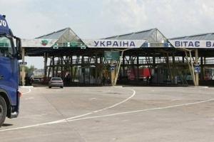 Держмитниця виявила порушень на майже 860 млн грн у першому кварталі