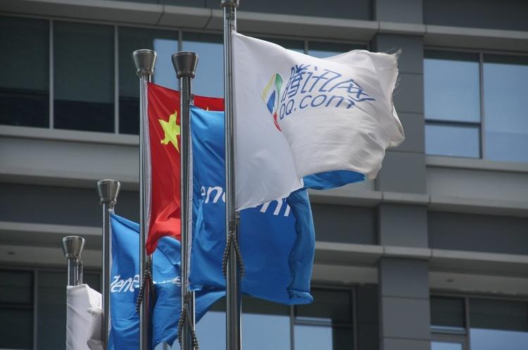 Tencent виділить $7,7 млрд на підтримку ініціатив КНР по боротьбі з бідністю і змінами клімату