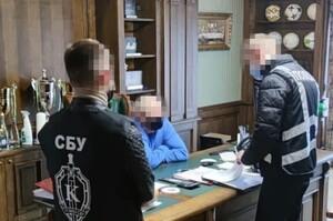СБУ викрила корупційну схему в КП «Київбудреконструкція»