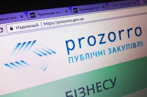Prozorro оцінило річний ефект від зниження порогу для закупівель у 2,9 млрд гривень