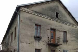 ФДМУ проведе аукціон з приватизації нерухомості з великою площею у місті Стрий