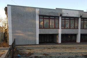 Фонд держмайна оголосив аукціон з оренди будівлі універмагу на Донеччині