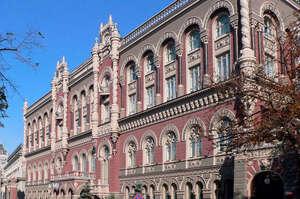 Нацбанк зупинив ліцензії чотирьох страховиків за порушення нормативів