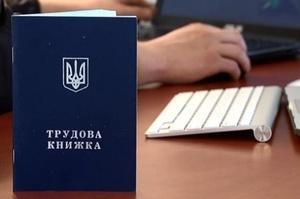 Шість безробітних в середньому претендують на одне робоче місце в Україні