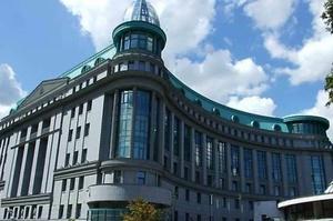 Фонд гарантування продає колишнє відділення банку «Аркада» за 56 млн грн