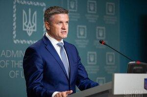 Надмірна бюрократизація перешкоджає розвитку фундаментальної науки та інновацій в Україні - Шимків