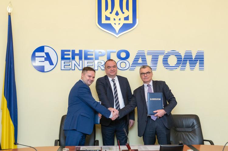 «Енергоатом» замовив у «Турбоатома» продукцію на 525,8 млн грн
