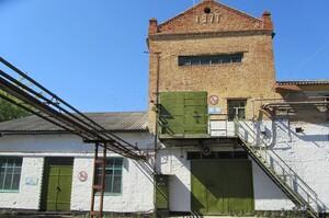 ФДМУ проведе аукціон з приватизації Іваньківського МПД та зберігання спирту