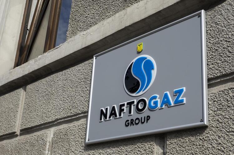 Збиток «Нафтогазу» за 2020 рік може скласти 11,8 млрд грн