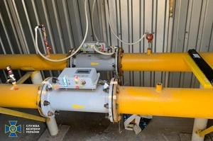 СБУ заблокувала несанкціонований відбір газу через потужності ПАТ «Донецькоблгаз»