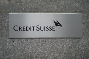 Credit Suisse повідомив про збиток у $275 млн за квартал через скандал з Archegos Capital