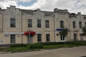 Фонд держмайна проведе аукціон з приватизації ДП «Полтавадіпром'ясомолпром»