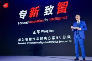 Huawei випускає набір комплектуючих для «розумних» транспортних засобів