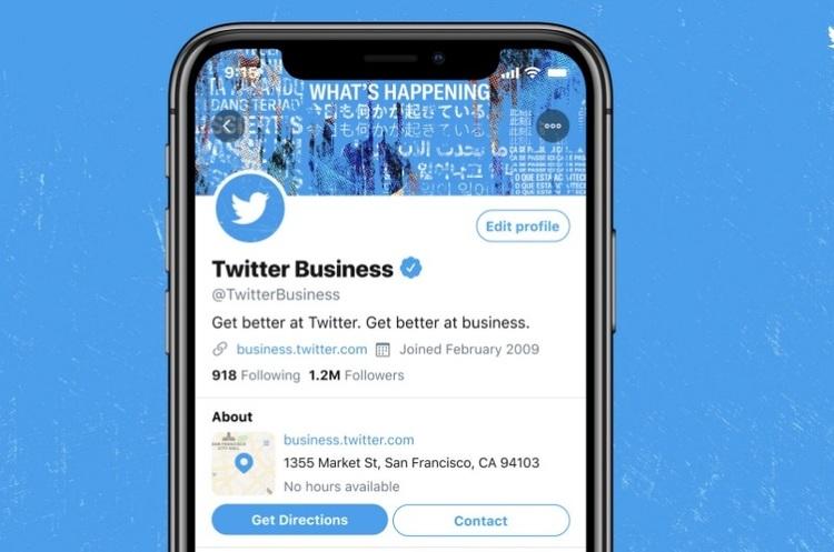 Twitter почала тестувати бізнес-профілі для компаній