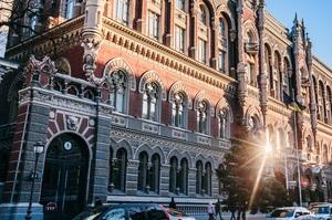 НБУ вперше визначив перелік банків, що є об'єктами критичної інфраструктури