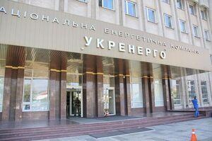 НКРЕКП відмовила «Укренерго» в сертифікації за моделлю відокремлення власності