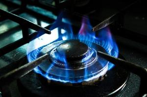 «Нафтогаз» оприлюднив фіксований річний тариф на газ