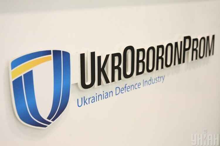 «Укроборонпром» завершив 2020 рік з чистим прибутком 2,5 млрд грн