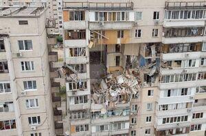 П'ятьом посадовцям «Київгазу» повідомили про підозру у справі про вибух у багатоповерхівці у Києві