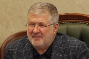 Госпсуд Дніпропетровської області визнав банкрутом компанію «Новофарм»