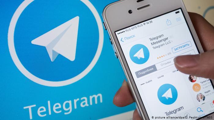 У Telegram відтепер можна приймати платежі