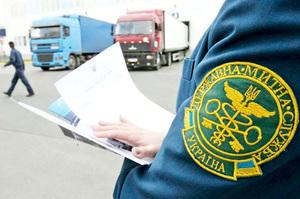 Держмитницю перевірить міжнародна Оціночна місія