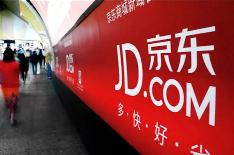 Китайський гігант е-комерції JD.com почав платити зарплатню працівникам цифровими юанями