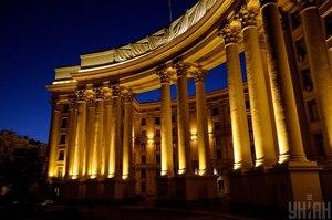 МЗС оголосило консула Генерального консульства РФ в Одесі персоною нон ґрата