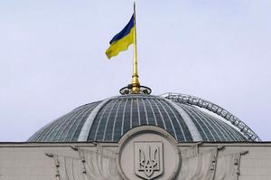Рада ухвалила в першому читанні законопроєкт про фінпослуги та фінкомпанії