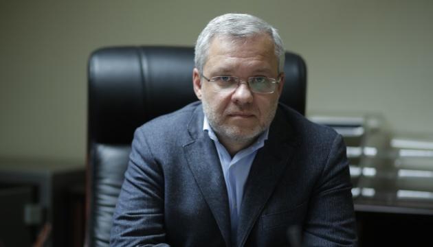 Енергокомітет ВР підтримав кандидатуру Галущенка на пост міністра енергетики