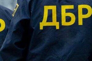 ДБР проводить обшуки в «Кузні на Рибальському» та «Богдан Моторс»