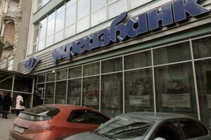 Головою наглядової ради державного «Укргазбанку» став Теймур Багіров
